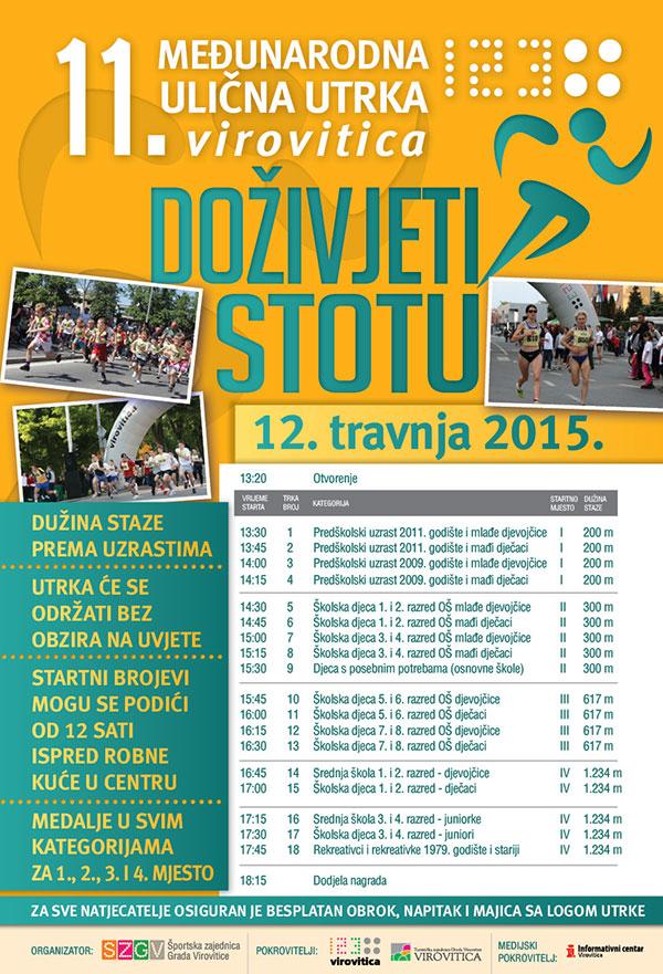 trka1234_2015_plakat
