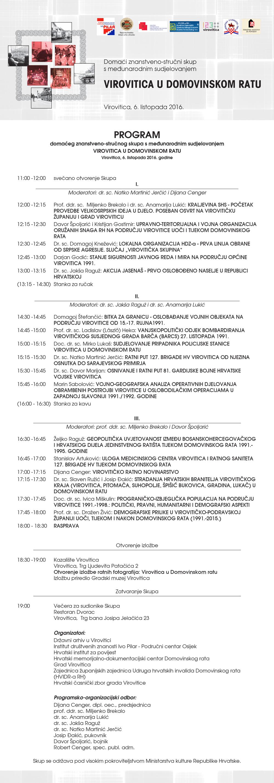 vtc_u_dom_ratu_program