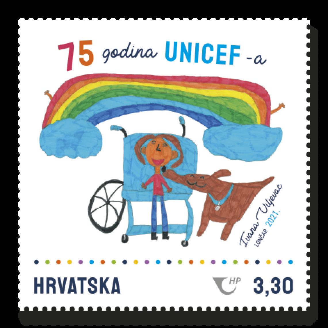 MARKA_UNICEF-75_pat